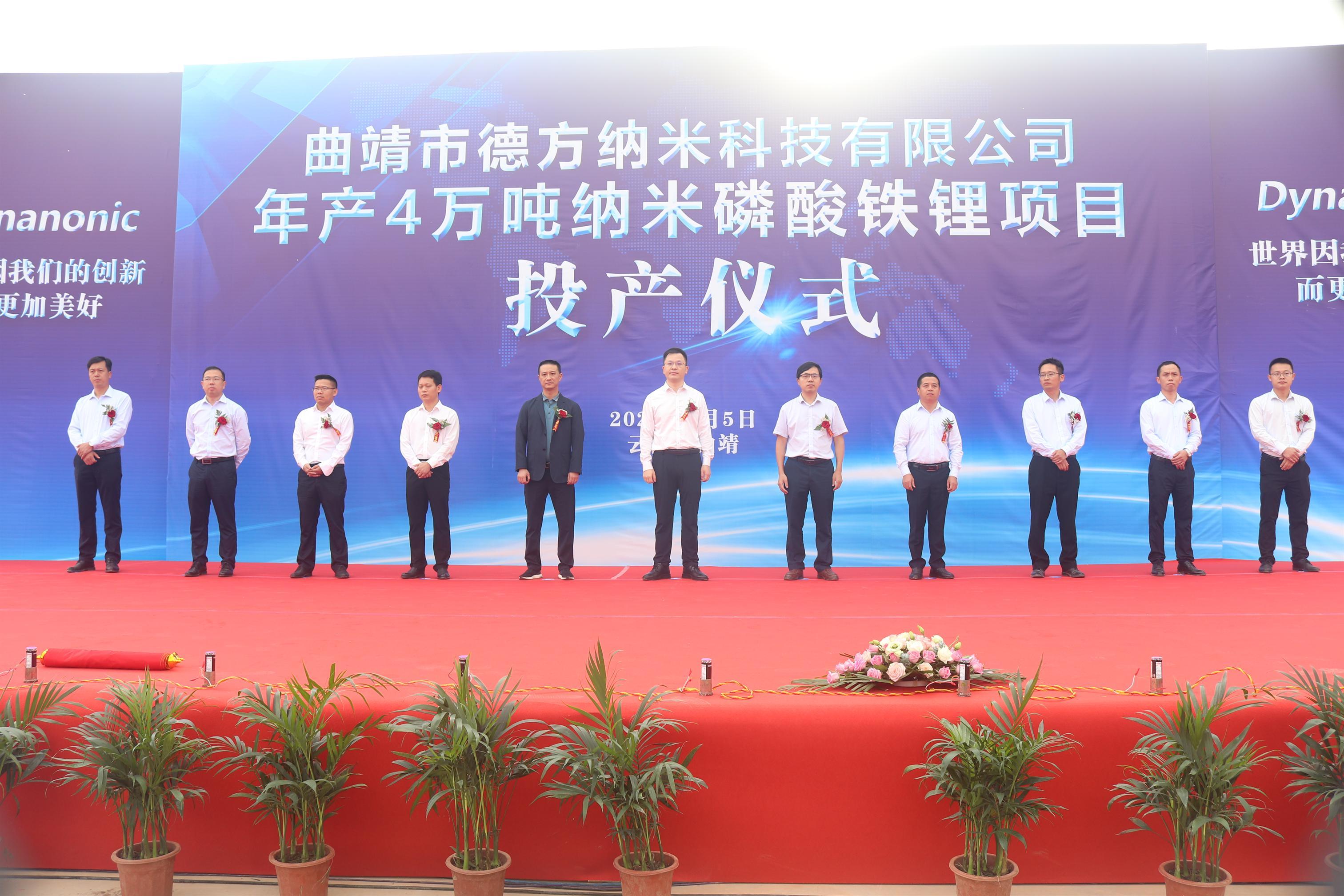 德方纳米:云南曲靖年产7.2万吨纳米磷酸铁锂项目即将投产