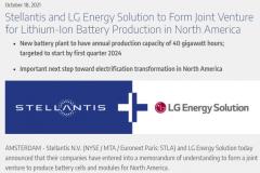 Stellantis与LG将合资投建电池工厂 年产能40GWh