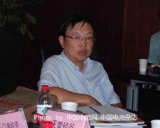 天堂硅谷投资董事长徐刚出席中国电池网沙龙
