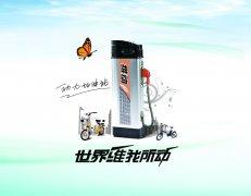 锂电池以旧换新 破解市场推广和消费者难题