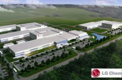 历尽数次波折 LG化学美国电池工厂终投产