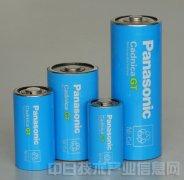 松下上市可耐零下40℃低温的镍镉充电电池