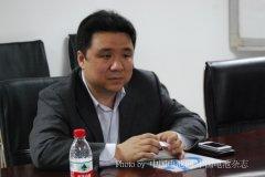 """河南环宇集团总裁程志杰将出席锂电""""达沃斯"""""""