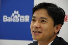李彦宏:互联网正在加速淘汰传统行业