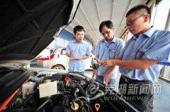 奇瑞新能源柳士江:打造中国电动汽车之梦