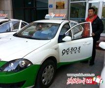 河北唐山300辆新能源出租车将陆续投入运营