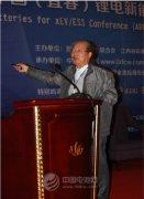 郑绵平院士:锂资源对锂电产业发展的影响