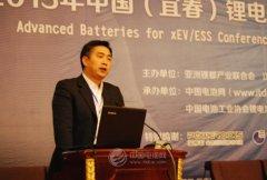上汽陆珂伟:实现上汽新能源汽车产品多样化