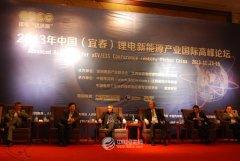 圆桌会议:汽车用动力锂电池安全性问题讨论(图)