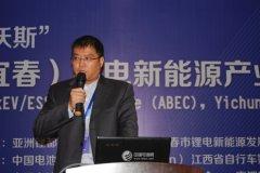 真锂研究墨柯:中国动力锂电池将会高速发展
