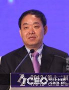 王玉锁:互联网能源革命20年内发生