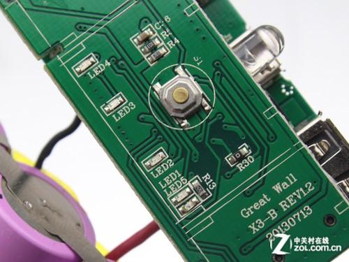 移动电源 测评    从greatwall长城x16移动电源内部电路板构造来看