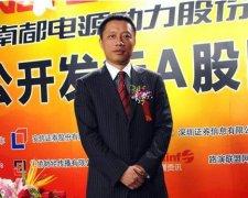 陈博:南都电源做实力最强的通信后备电源供应商