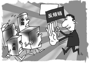 """商务部预警:美国对中国光伏产品再启""""双反""""调查"""