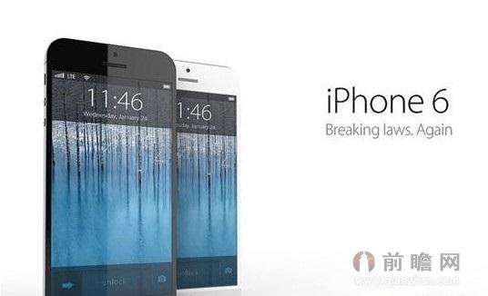 iPhone6十月上市 无边框太阳能电池蓝宝石屏