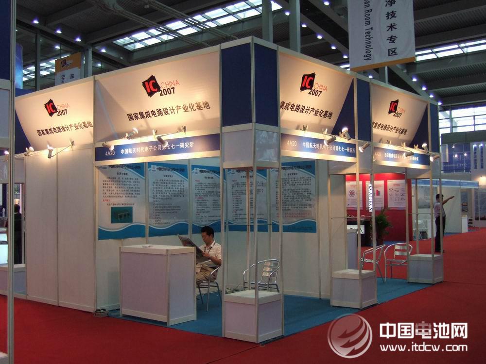 集成电路产业将获最强扶持政策 中国芯机会来了