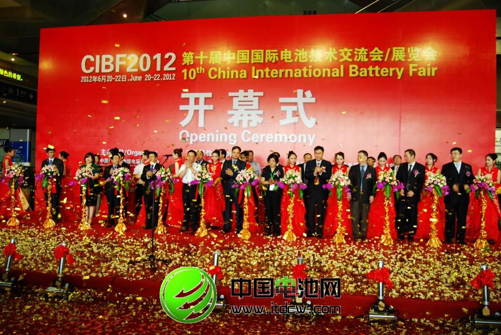 第十一届中国国际电池技术交流会/展览会