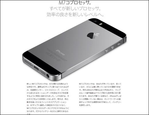iPhone 5s新功能令人惊讶 电池耗尽也能追踪用户
