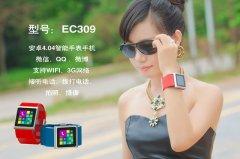 深圳哈波将推出首款4G可穿戴设备 采用8核芯片