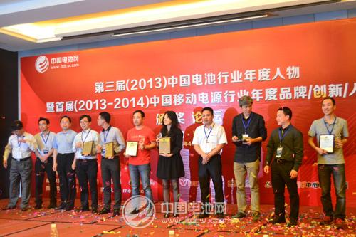 中国电池网:移动电源行业年度获奖品牌揭晓