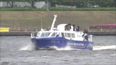 东京海洋大学公开新型电池动力船 吸引眼球