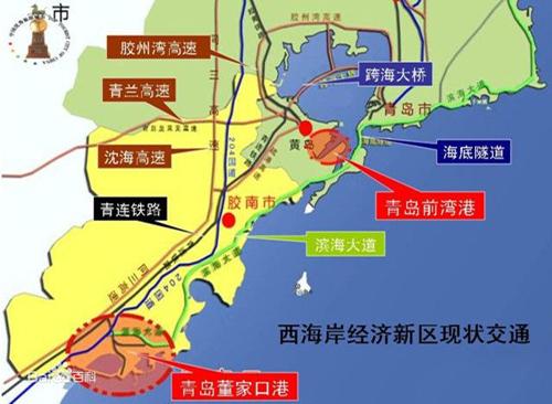 国务院批复同意设立青岛西海岸新区 包括黄岛
