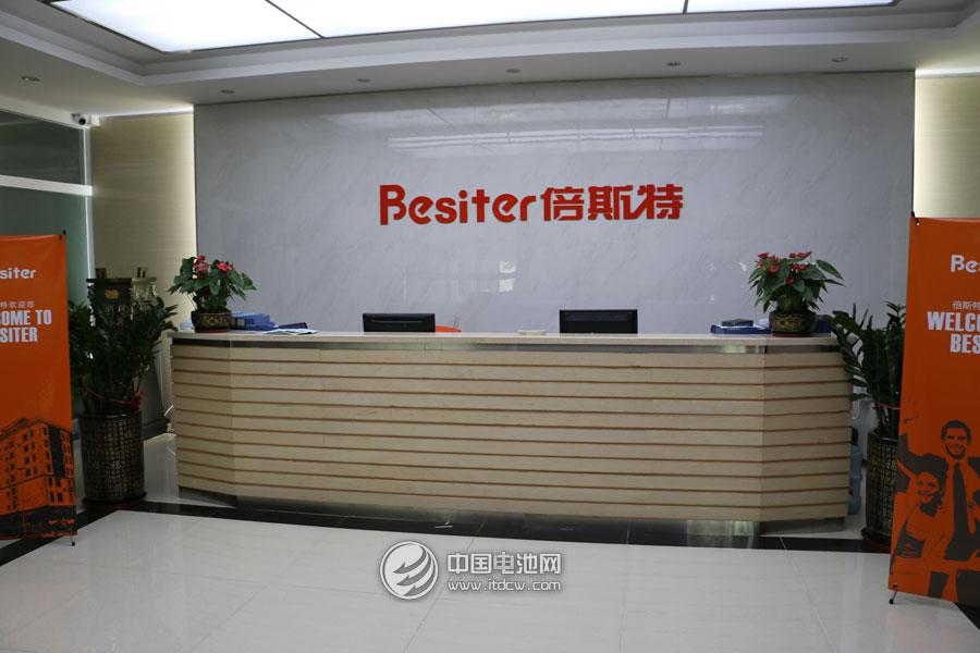 探访深圳倍斯特:良芯移动电源工厂