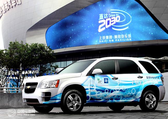 日本豪赌燃料电池车产业 威胁特斯拉电动车市场
