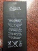 苹果iPhone 6电池首曝光:太小了吧!德赛电池知道吗?