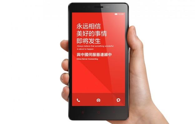 小米红米Note暗地传送资料至中国 机顶盒、App也藏木马