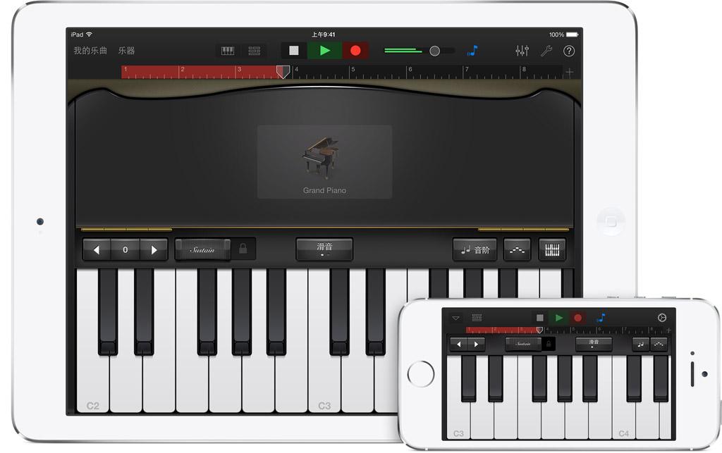 苹果iPad第三财季销量预测 最高将达1600万部