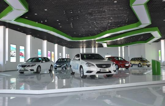 """中国新能源汽车产业""""三基工程""""工作会议日程"""