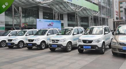 中国(杭州)国际新能源汽车产业展览会暨高峰论坛