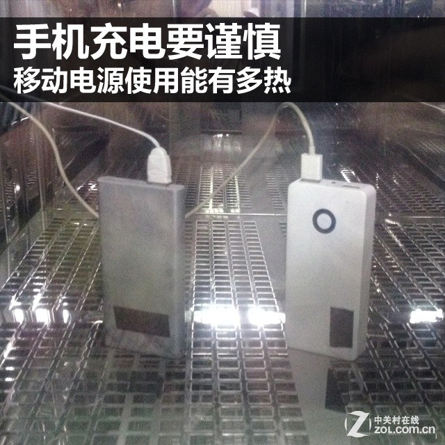 iPhone6充电要谨慎 充电宝使用能有多热