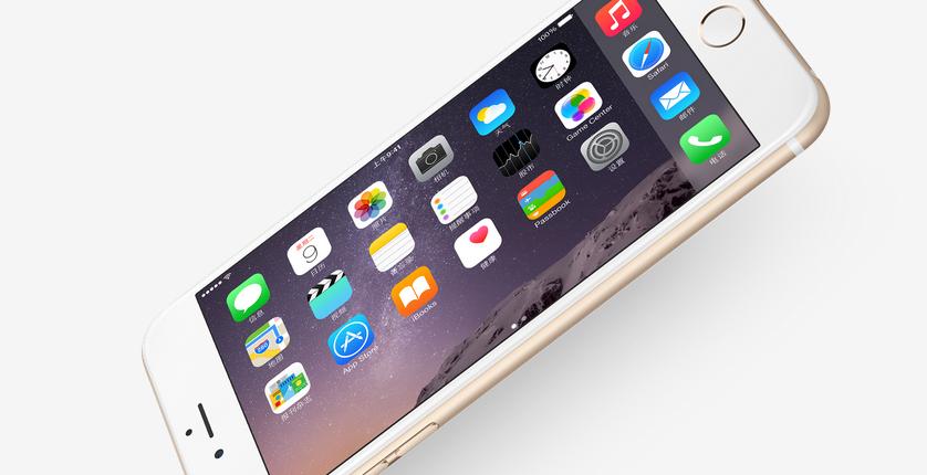 苹果iPhone 6的一大瑕疵:未能解决电池续航问题