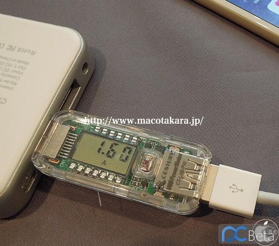 iPhone 6 Plus使用2.1A输出接口充电时的电流 虽然在安卓阵营中不是什么大新闻,早已有不少旗舰手机支持5V/2A充电了,近年甚至有高通9V/1.2A快速充电技术,也有类似OPPO闪充的技术,但对于iPhone 6、iPhone 6 Plus的潜在用户来说,这又是又一个坚定买买买决心的因素。