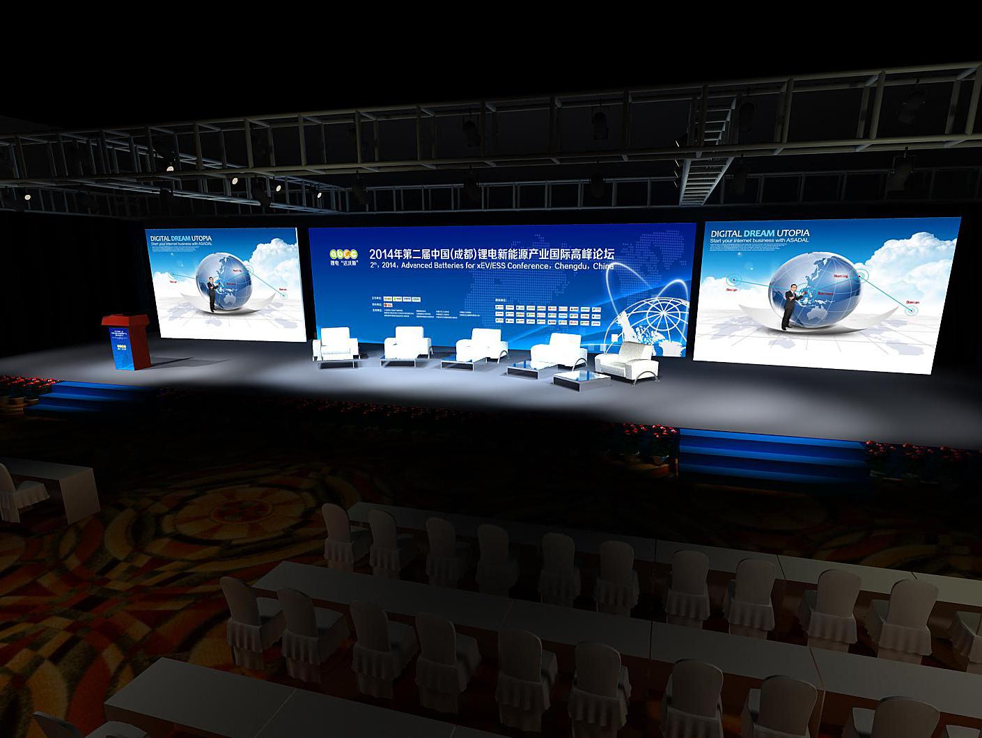 """山东汽车行业协会确认出席锂电""""达沃斯""""全球论坛_中国电池网"""