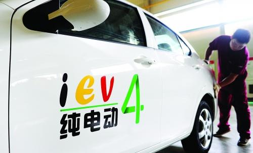 插电混动之辩 寻新能源汽车市场钥匙高清图片