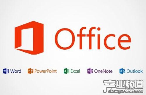 微软宣布iPad版Office免费 为吸引移动用户