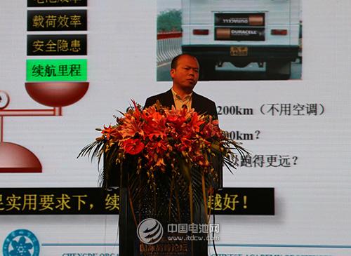 范未峰:中国当前锂电池发展的几点思考