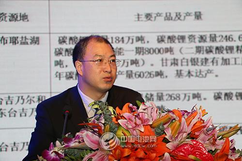 中国有色金属张江峰:我国锂产业将平稳发展