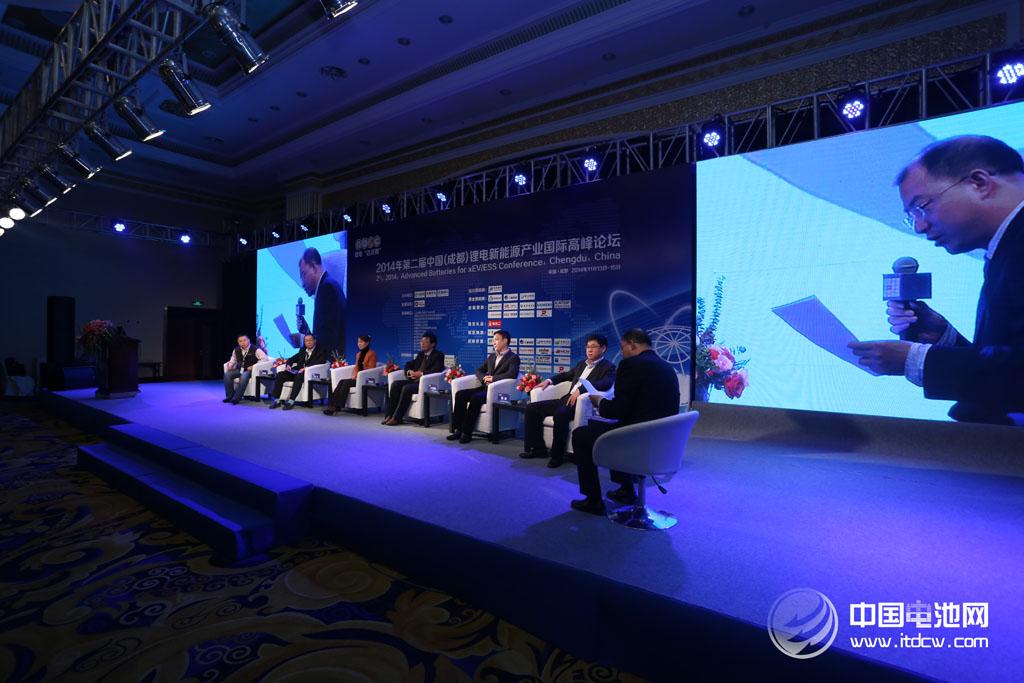 2014年第二届中国(成都)锂电新能源产业国际高峰论坛