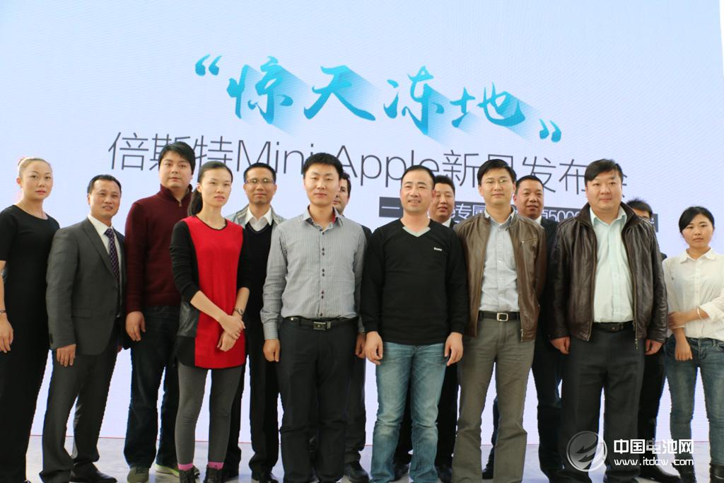 中国电池网于清教一行调研深圳倍斯特移动电源