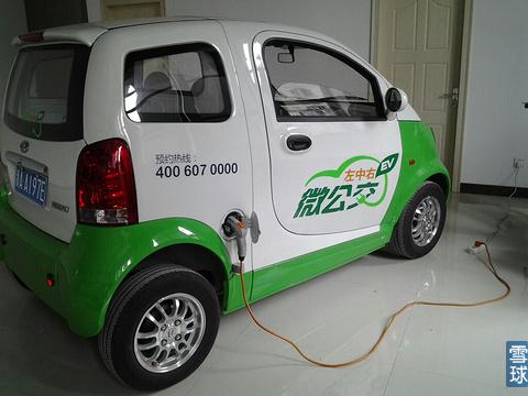 康迪电动汽车集团首批销售给左中右电动汽车服务成都有限公司高清图片