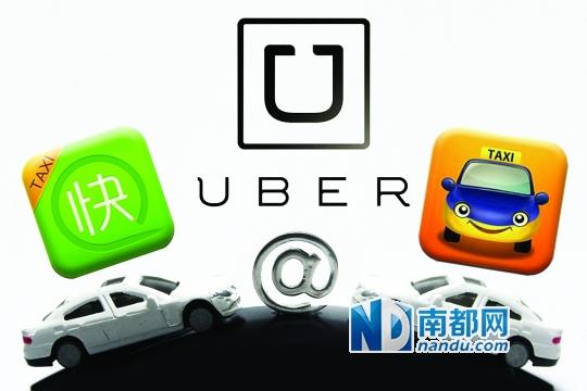 """出租车市场:""""赎买""""换""""开放""""  互联网冲击按得住吗?"""