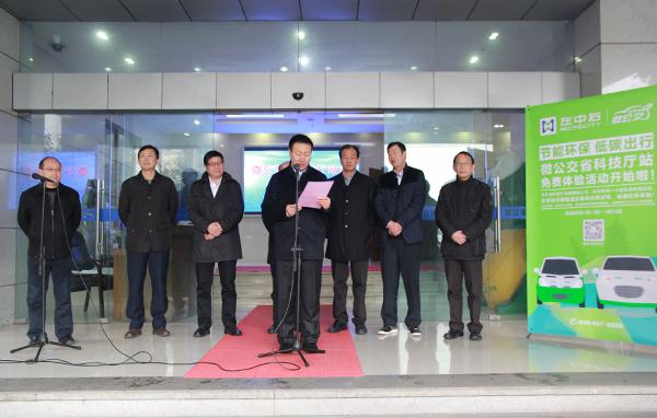 康迪电动汽车集团总裁刘金良发表讲话高清图片