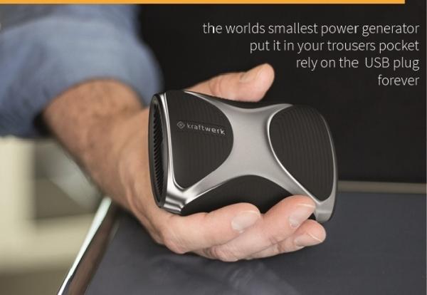 移动电源新革命 Kraftwerk燃料电池