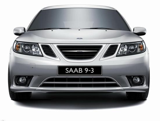 """汽车瑞典有限公司(以下简称nevs)关于""""延期重组""""萨博的申请,高清图片"""