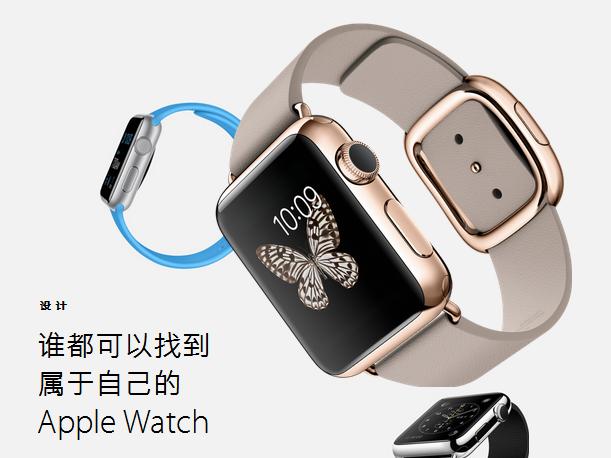 苹果或因黄金版Apple Watch成为黄金大量收购者