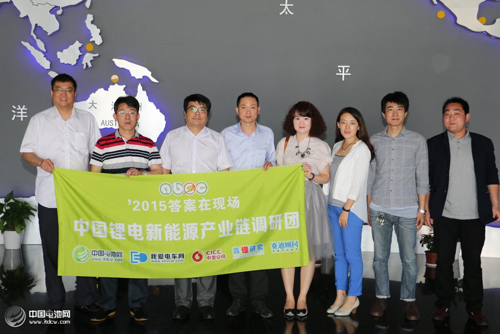 行业巡礼:锂电雷火苹果app产业链调研团在江苏泰州调研